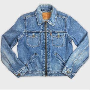 Vintage Orange Tab Levi's Jean Jacket Size S